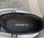 Honda Jiayu 110 seat bucket pad